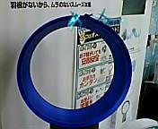 F1000008.JPG