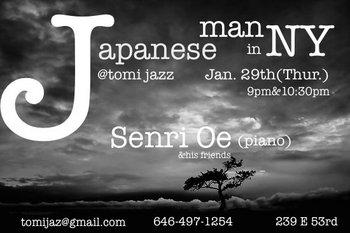 Japanese man in NY.jpg